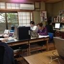 はるかパソコン教室