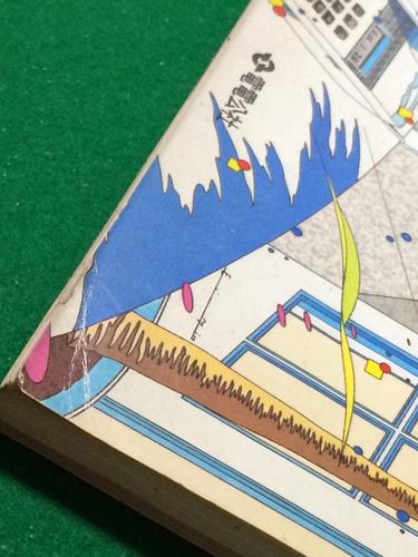 山下達郎桑田佳祐などのジャケットイラスト作家 鈴木英人の表紙画