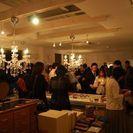 2月1日(2/1)  横浜☆天空ビアホールYOKOHAMA CIT...
