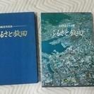 長崎県航空写真集