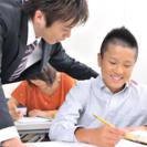 千石駅徒歩2分の場所にある小学生〜高校生を対象とした学習塾です。定...