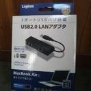 Logitec USB2.0LANアダプタ
