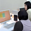 女性や年配者、初心者向けのパソコン教室「かねきパソコン&カルチャーくらぶ」です - 横手市