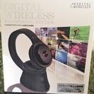 デジタルワイヤレスヘッドホン ATH-DWL500 BK aud...