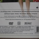 Desparate Housewives DVD【Region ...