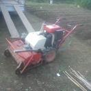農業機械買い取り  廃業支援  休耕田の管理  一部機械の買取り ...