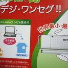 パソコン用テレビチューナーBUFFALO製☆中古品