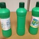 【未使用品】トイレ用洗剤 サンポー...