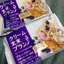 健康食品*クリーム玄米ブラン