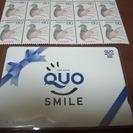 切手やハガキ・年賀はがき・QUOカード・クオカードを買い取…
