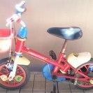 【差し上げます】IDESカジとり二輪車ミッキー12赤(2006年購入)