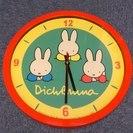 ミッフィーちゃんの掛け時計
