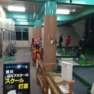 あなたのゴルフ、楽しくレベルアップしませんか^_−☆ - スポーツ