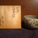 清水焼の抹茶碗