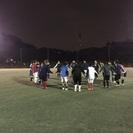 東京都社会人サッカーリーグ選手募集