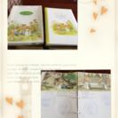 赤ちゃんの絵本アルバム