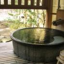 【1日講座】大人の湯資格から~'温泉のプロフェッショナル'という効能~温泉ソムリエ認定講座 - 京都市