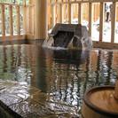 【1日講座】大人の湯資格から~'温泉のプロフェッショナル'という効能~温泉ソムリエ認定講座 - 資格