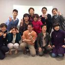 『NLP初級メンタルセラピスト養成講座』@浜松
