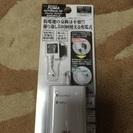 ♡docomoFOMA用 携帯式充電器未使用♡