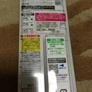 ♡docomoFOMA用 携帯式充電器未使用♡ - 長崎市