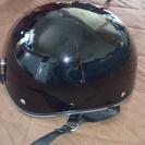 ヘルメット半帽 条件付無料