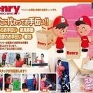 Benry神戸須磨店です✿