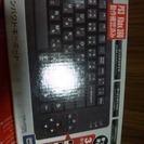 USBコンパクトキーボード