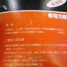 東芝 クールビームライト(屋内線用) 100W形 CRS 100...
