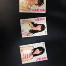 AKB48シールブック&特典カード 大島指原篠田