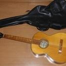 クラシックギター差し上げます