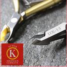 メーカー最上級品 ドイツ製 プロ仕様のネイルクリッパー  - コスメ/ヘルスケア