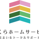 リフォームアドバイザー募集!!未経験者大歓迎☆経験者優遇 急成長中...