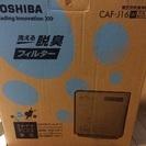 TOSHIBA空気清浄機CAF-J16