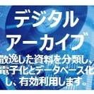 京都で3月~4月の短期!10名募集、未経験OK、学生歓迎!