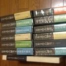 **終了** 日本文学の歴史 全12巻 無料<着払い・引き取り限定>