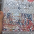 マギ シンドバッドの冒険 5巻 DVD特別版