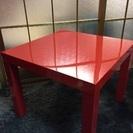 (交渉中)IKEA コーヒーテーブル(赤) 55×55