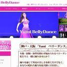 大阪・神戸ベリーダンスレッスン|Yumi BellyDance (...