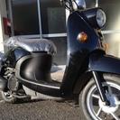 鹿児島市 中古バイク YAMAHA ビーノ 4サイクル 黒(ブラック)