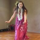 Aloha Pumehana