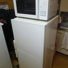 商談中!人気◆無印良品◆2011年製◆137L 2ドア冷蔵庫&電子レンジ◆セット 直接希望の画像