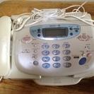 【終了】NEC FAX・スキャナー・子機付き電話機