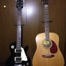エレキギター・アコースティックギター・アンプ3点セットで売ります‼︎