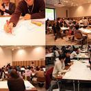 大人と子供が「生きる力」を語り合うイベント ~起業教育の可能性について~