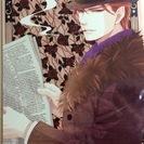 蝶の毒 華の鎖 大正艶恋異聞 ステラワース特典ドラマCD 「揉んで揉まれて」 声:真島芳樹…大石恵三 - 千葉市