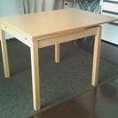 無印良品のエクステンションテーブルの画像