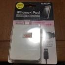 エレコム iPhone.iPod USB充電➕電源コンセント