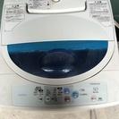 2007年製日立の洗濯機