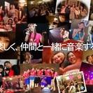 【東京/関西】2015年レッスン生募集 芸能業界指導歴19年の実績...
